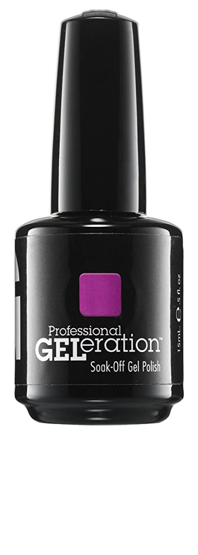 ベリ乳剤再撮りJessica GELeration - Purple Party - 15ml / 0.5oz