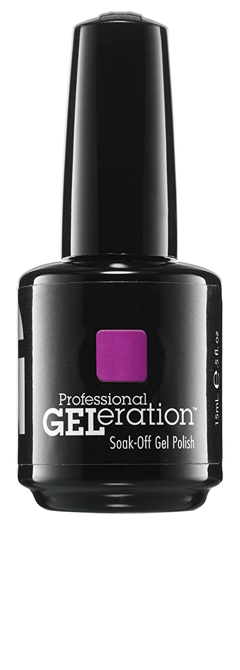 はさみ保護する約Jessica GELeration - Purple Party - 15ml / 0.5oz