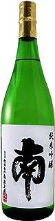 南 純米吟醸酒 1800ml 南酒造場吟醸 高知県