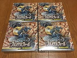 ポケモンカードゲーム サン&ムーン 強化拡張パック フルメタルウォール 4BOXセット カードゲーム 新品