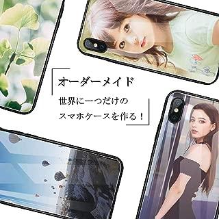 スマホケース オーダーメイド お好きな写真で作る 全機種対応 オリジナルプリント ガラスケース 耐衝撃 9Hガラス+PCパネル+TPUバンパー 高精度HDプリント機器から iPhone8/7/6s plus/Xr/X/Xs/XsMax 、Huawei、Samsung Galaxy、Sony Xperia 全機種 XJUN -SY04