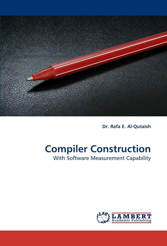 遊具農業神Compiler Construction