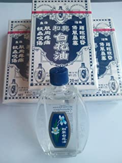 Famous for over 40 years!!! 3xWhite Flower Embrocation Analgesic Balm (Hoe Hin Pak Fah Yeow) 20 ml / 0.67 Ounces (Thailand Edition)