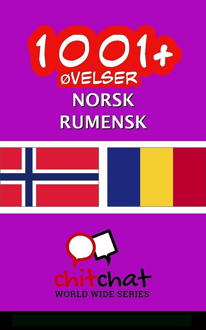 試してみるあらゆる種類の自宅で1001+ ?velser norsk - Rumensk (Norwegian Edition)