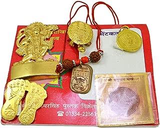 Amazingindiaonline Shri Hanuman Chalisa Kawach Locket Mantra Pendant with One Brass Yantra/Panchmukhi Hanuman/Vaastu Fengshui Tortoise/Hanuman Idol