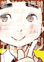 表紙: デッドデッドデーモンズデデデデデストラクション(3) (ビッグコミックス) | 浅野いにお