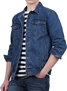 uxcell Men Turn Down Collar Chest Flap Pockets Twill Coat Casual Jacket
