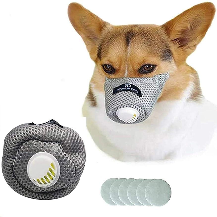 シャー証明書鉄道駅犬マズル LKGEGO ペット犬用防塵マスク ワンちゃんマスク 呼吸バルブと6個の交換可能なフィルター付き 汚染防止 花粉やPM2.5からペットを守る (L)