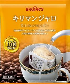 ブルックス ドリップバッグ コーヒー キリマンジャロ 10g×80袋
