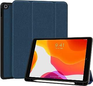 Nimaso iPad10.2 ケース第7世代2019モデル 薄型 TPU ペンシル収納 オートスリープ機能 三つ折スタンド キズ防止 指紋防止 全面保護 スマートカバー Apple iPad 10.2インチ(ブルー)