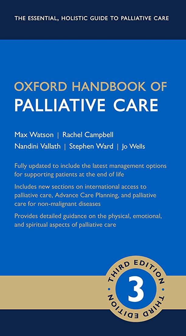 ほぼ忘れっぽい疑いOxford Handbook of Palliative Care (Oxford Medical Handbooks) (English Edition)