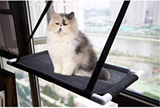 David City Cat Window Perch,  Cat Sunbathing,  Cat Hammock Can Place to Any Smooth Position with A Suction Cup to Carry 35 Pounds. Enjoy 360 Degrees Sunbathing.
