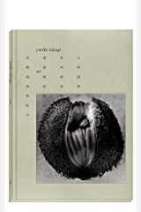 Yuriko Takagi: Sei (Beaux livres) Hardcover