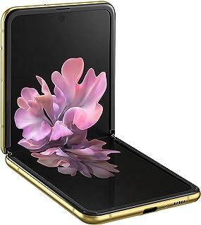 Samsung Galaxy Z Flip Dual SIM 256GB 8GB RAM 4G LTE (UAE Version) - Gold Mirror