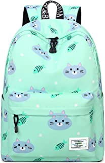 Kid Child Girl Cute Patterns Printed Backpack School Bag11.5