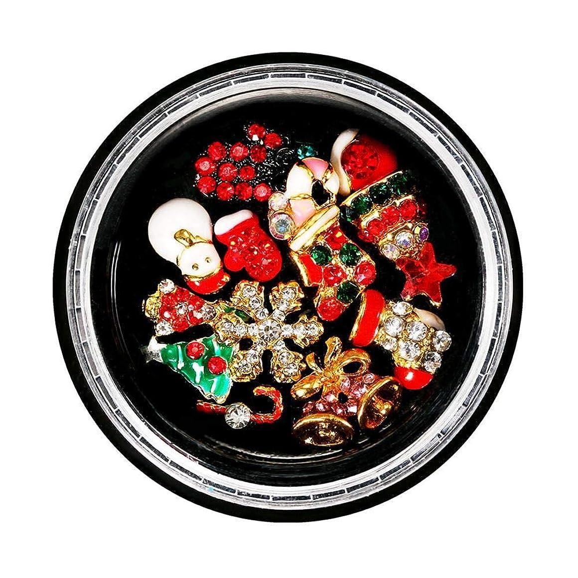 可動式免除する切断するSeawang ネイルアート メタルパーツ ネイルパール 3Dネイルシール クリスマス ネイルデコレーション かわいい プレゼント
