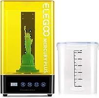 ELEGOO Mercury Plus 洗浄硬化機 2 in 1 LCD/DLP / SLAなど3Dプリント用 レジンモデル用 UV硬化ボックス 回転硬化ターンテーブル、洗浄バケット付き