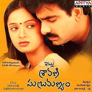 Best itlu sravani subramanyam mp3 songs Reviews