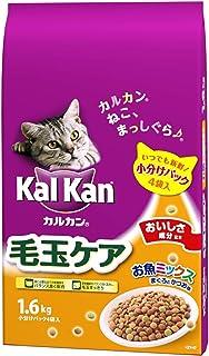 カルカン ドライ 毛玉ケア キャットフード お魚ミックス まぐろとかつお味 成猫用 1.6kg×2個 (まとめ買い)
