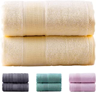"""Jml Bamboo Bath Towels 