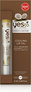 Yes to Coconut Cooling Lip Oil, 0.3 Ounce