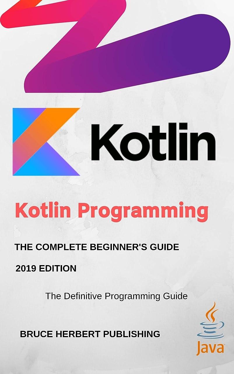 弱まるエイリアン盆地Kotlin: Learn Kotlin Programming for Android Development. A Beginners Guide For Andoid Developers, 2019 Edition. (English Edition)