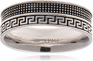 خاتم زفاف وخطوبة من الفضة الاسترلينية من عتيق