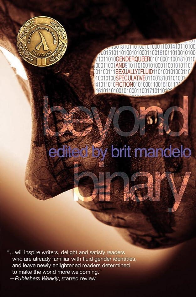 責任ガラス成り立つBeyond Binary: Genderqueer and Sexually Fluid Speculative Fiction (The World of Riverside) (English Edition)