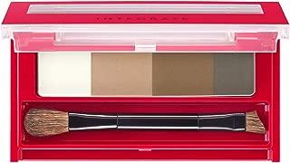 Shiseido INTEGRATE Beauty Trick Eyebrow BR 631