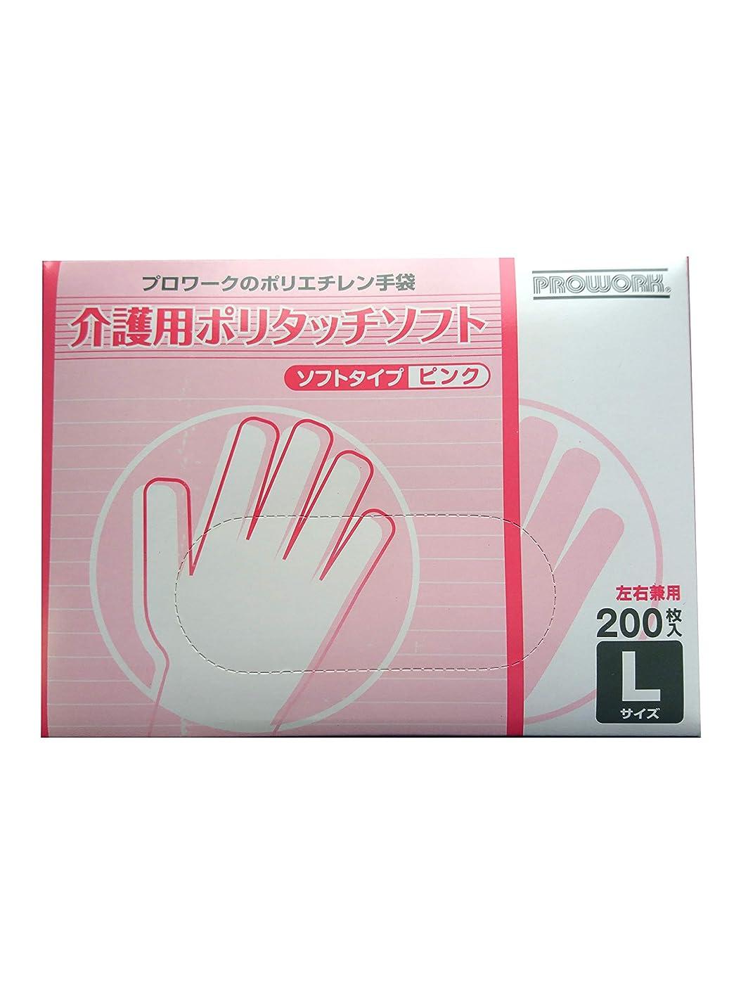怠感マンハッタン防水介護用ポリタッチソフト手袋 ピンク Lサイズ 左右兼用200枚入