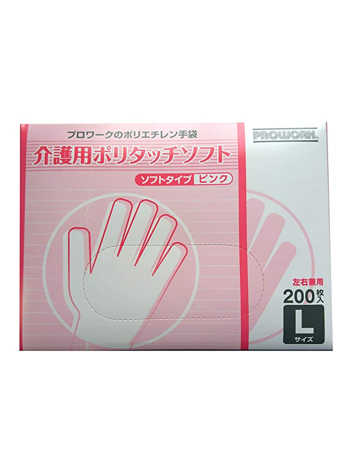 熟読する喜ぶフレッシュ介護用ポリタッチソフト手袋 ピンク Lサイズ 左右兼用200枚入
