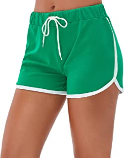 Little Beauty Women's Yoga Elastic Waist Running Athletic Shorts - Green - Medium