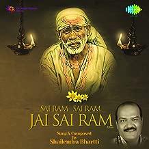Sai Ram Sai Ram Jai Sai Ram