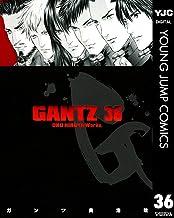 表紙: GANTZ 36 (ヤングジャンプコミックスDIGITAL) | 奥浩哉
