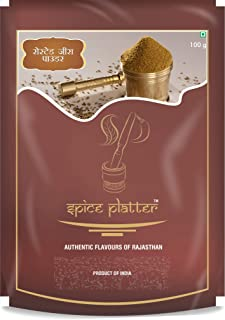 Spice Platter Roasted Jeera Powder (Cumin) (100gm)