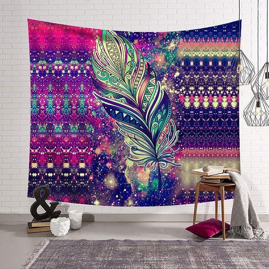 バンジージャンプ格差メジャーインドMan羅ボヘミアンホーム絵画ポリエステル生地タペストリーリビングルームの寝室の装飾 Hyococ (Color : A, Size : 229x150)