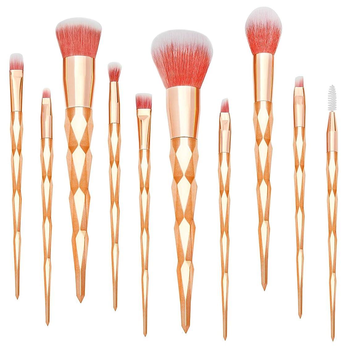 対骨髄理由Qivange ユニコーンメイクブラシセット 化粧ブラシ 高級繊維 優しい肌触り 10本化粧筆セット 手柄キラキラ(貴族のゴールド)