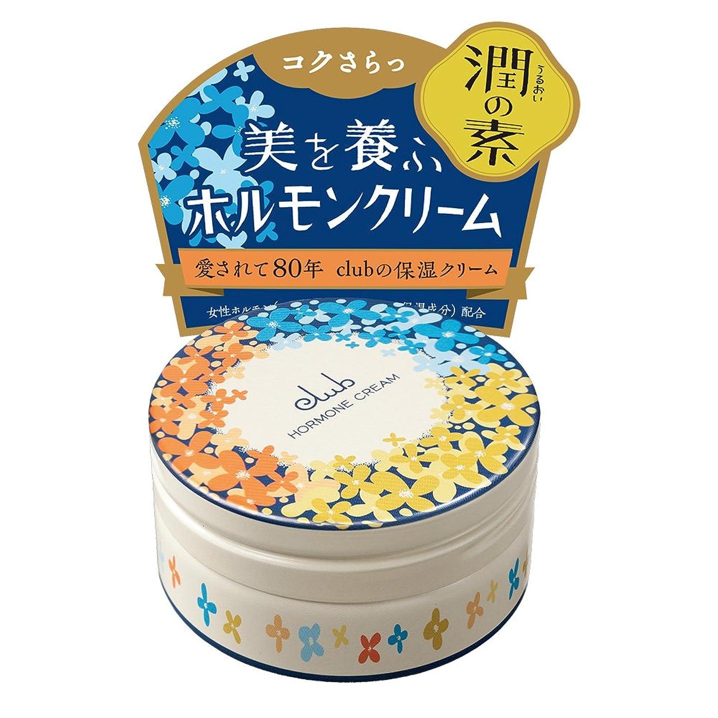 韓国注入するトマトクラブ ホルモンクリーム クラシカルリッチ 1(潤の素) 65g