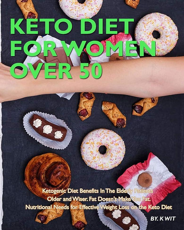 亜熱帯適応割るKeto Diet For Women Over 50 Weight Loss How Safe Ketogenic Diet: Ketogenic diet benefits in the elderly patients Older and wiser. Fat doesn't make you ... loss on the Keto Diet (English Edition)
