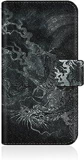 CaseMarket 【手帳型】 apple iPhone 6  (iPhone6) スリムケース ステッチモデル [ 龍の咆哮 - 黒 ダイアリー ] iPhone6-VCM2S2160