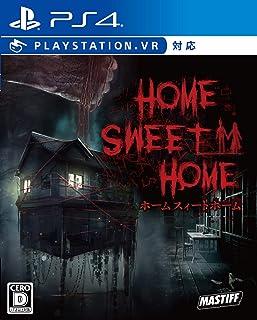 HOME SWEET HOME - PS4 (【封入特典】「HOME SWEET HOME」キャラクター・アバター プロダクトコード 同梱)