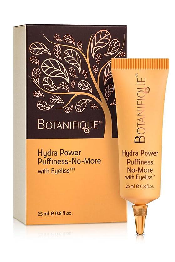独立誓いフロントBotanifique Hydra Power Wrinkle Filler 40ml/1.3oz並行輸入品