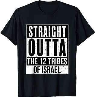Black Hebrew Israelite Shirt Hebrew T-shirt