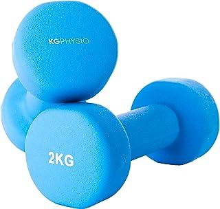 KG Physio Hantlar set med 2 vikter (säljs som par) A3-affisch - Vikter tillgängliga - 1 kg, 2 kg, 3 kg, 4 kg, 5 kg, 6 kg, ...