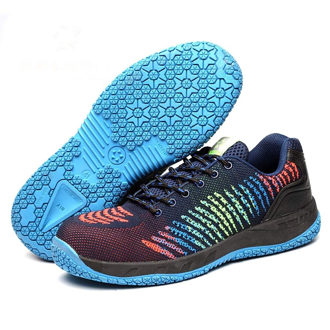 穏やかな現象最初作業靴 男性と女性の安全靴/パンク防止靴/鋼のつま先キャップ安全作業ブーツ、ゴム製アウトソール滑り止め、耐摩耗性ファッション作業靴/カラーフライング織りメッシュ通気性消臭剤/アウトドアスポーツシューズ鋼鉄作業靴 安全靴 (Color : A, Size : 39)