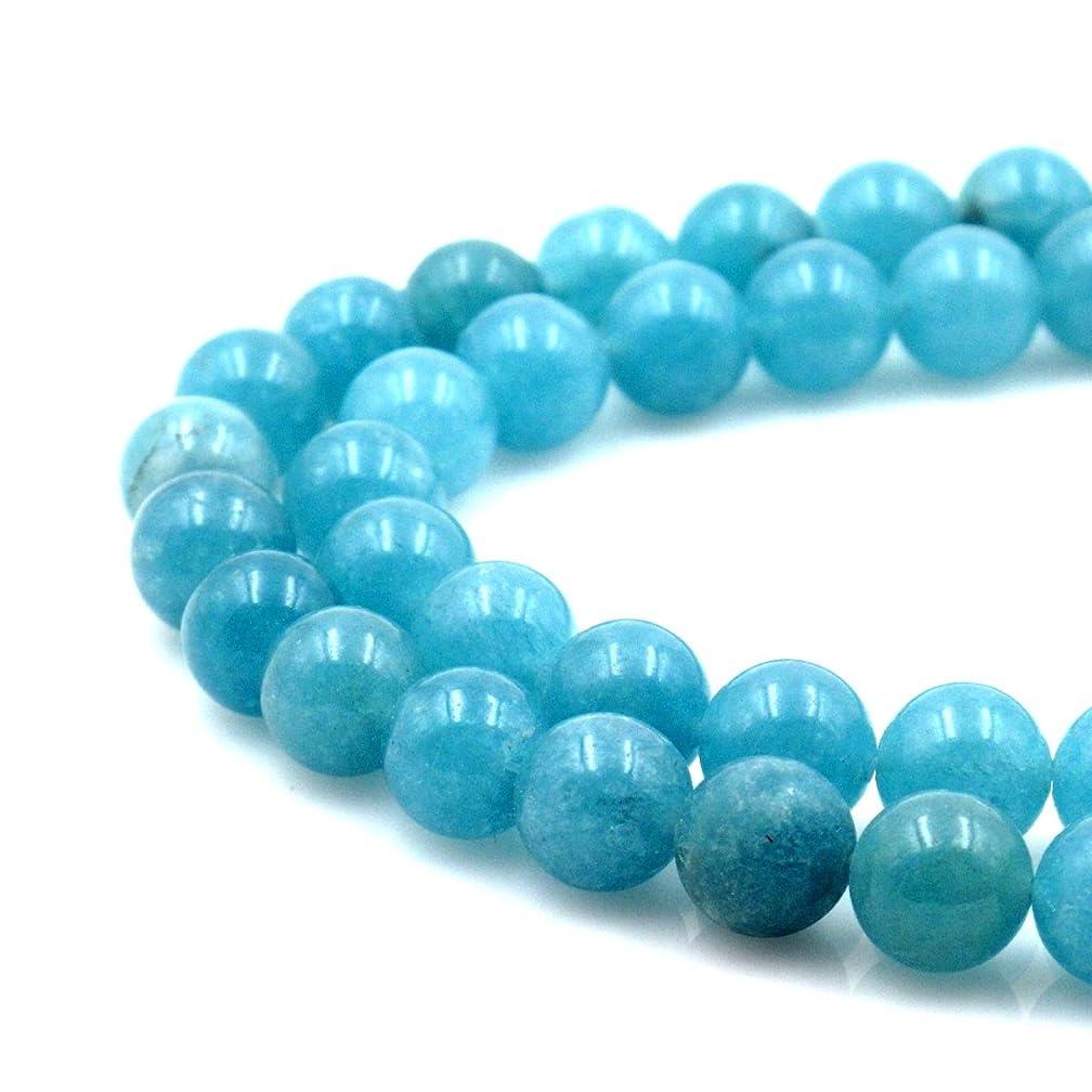 BRCbeads Gorgeous Natural Aquamarine Sponge Qurartz Gemstone Round Loose Beads 10mm Approxi 15.5 inch 35pcs 1 Strand per Bag for Jewelry Making
