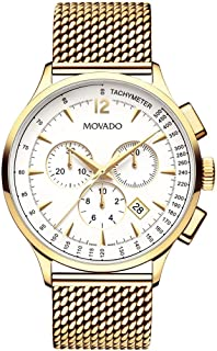Movado Men's Circa Swiss-Quartz Watch with Gold-Plated-Stainless-Steel Strap, Yellow, 21 (Model: 0607080)
