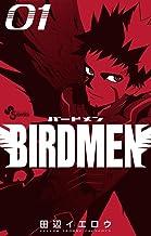 表紙: BIRDMEN(1) (少年サンデーコミックス) | 田辺イエロウ
