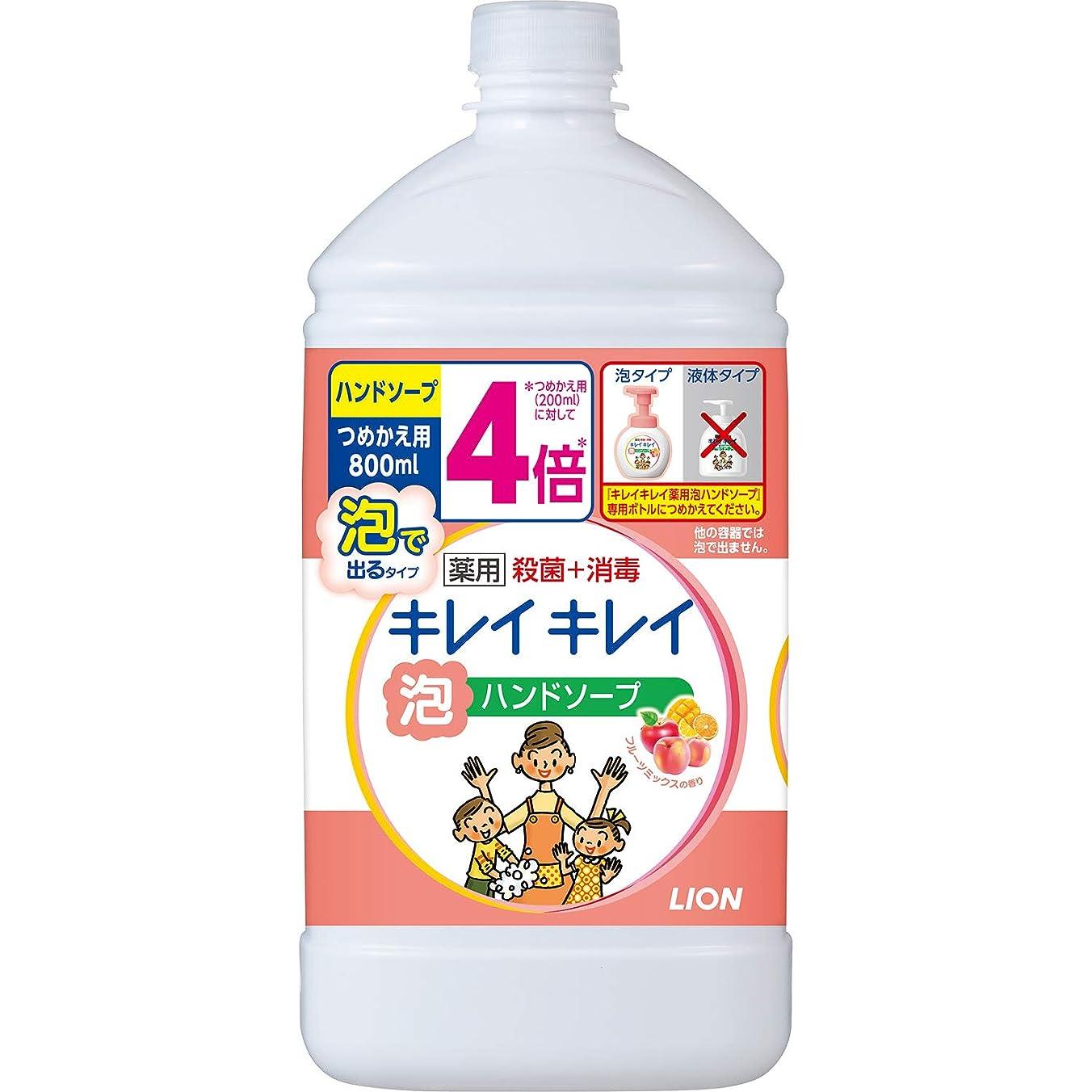 特徴試してみるビン(医薬部外品)【大容量】キレイキレイ 薬用 泡ハンドソープ フルーツミックスの香り 詰め替え用 800ml