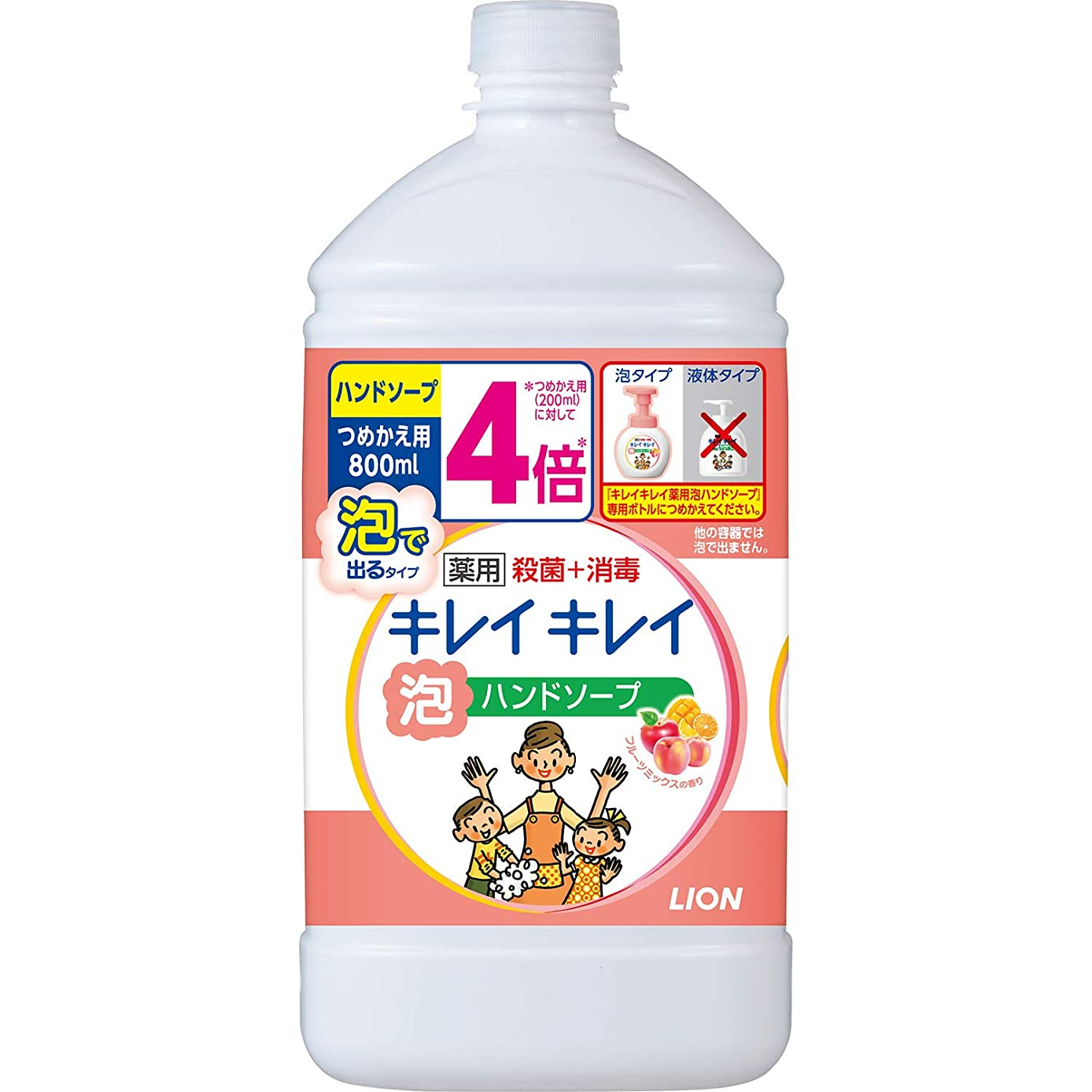 正午囲い累計(医薬部外品)【大容量】キレイキレイ 薬用 泡ハンドソープ フルーツミックスの香り 詰め替え用 800ml
